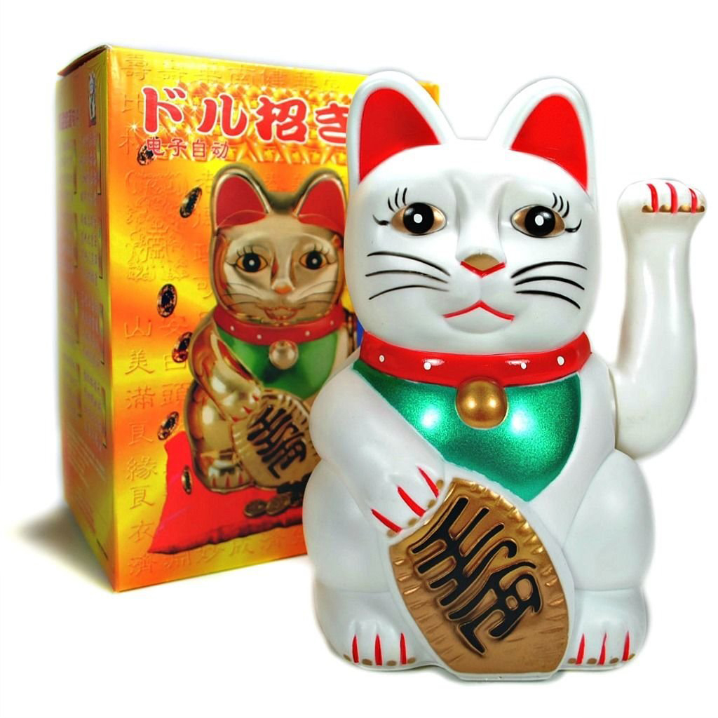 """Lucky Cat 5"""""""